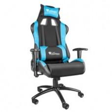 Silla Gaming Genesis Nitro 550 Azul Sillon